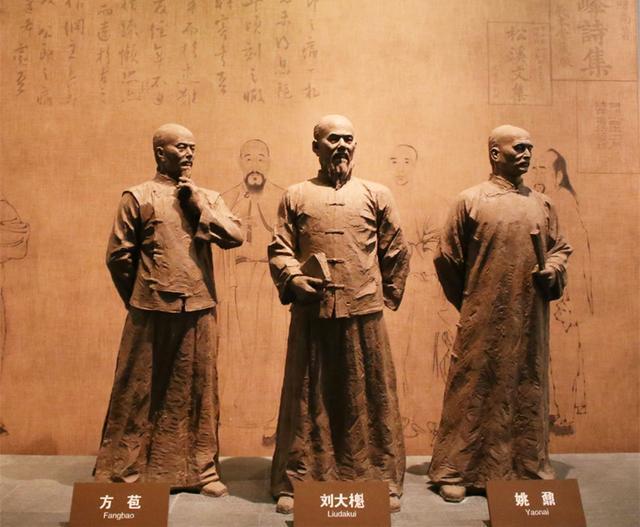 """""""桐城三祖""""雕像"""