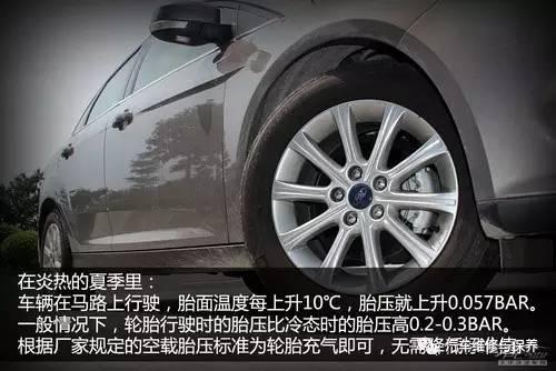 【姿势】教你学汽车知识轮胎规格参数解释_北京pk赛车10开奖纪录