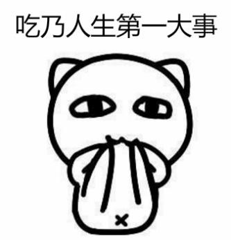 动漫 简笔画 卡通 漫画 手绘 头像 线稿 333_347