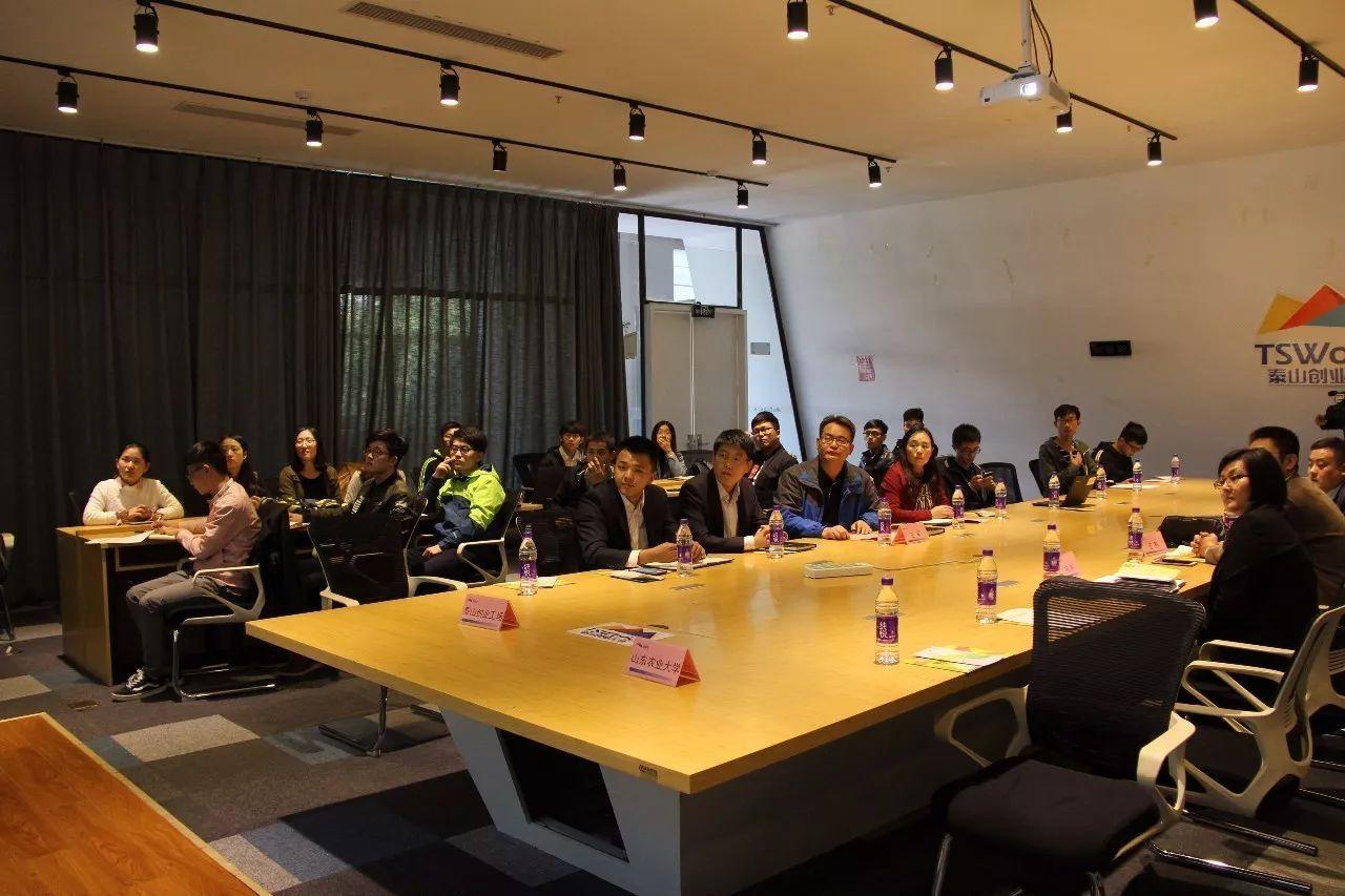 【要闻】山东农业大学创业实训基地签约仪式在泰山创业工场隆重举行!