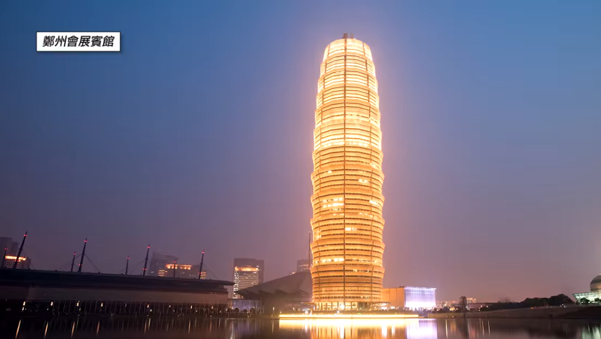 郑州比较有名的效果图