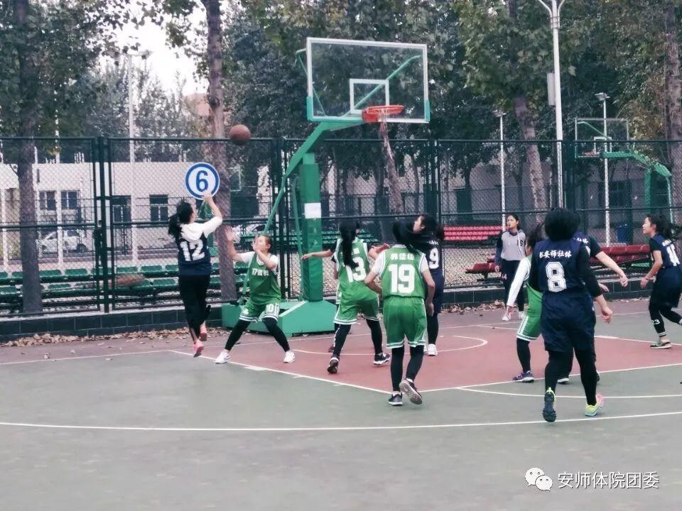 17体育学院迎新篮球赛