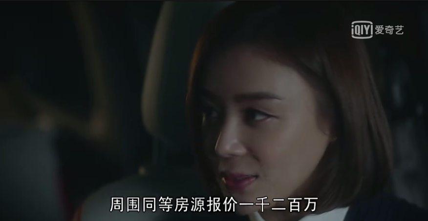 北京两套房女婿被嫌穷,上海丈母娘戏多得笑死
