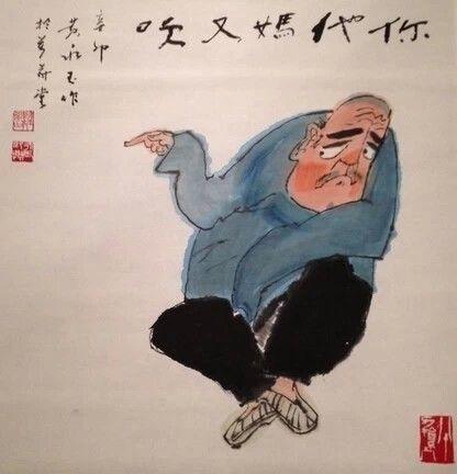 60岁随手画出中国第一枚生肖猴票,91岁撩到女神林青霞