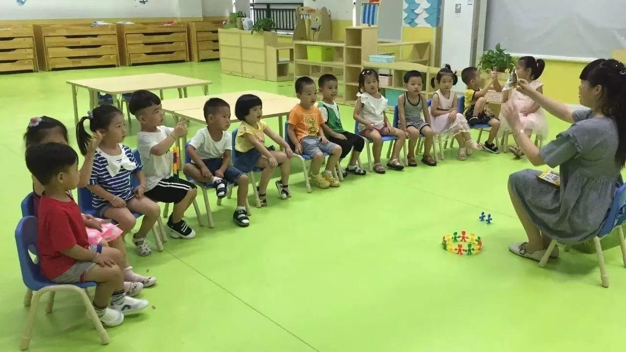 枫叶幼儿园还有名额?快去做个枫叶宝宝吧!