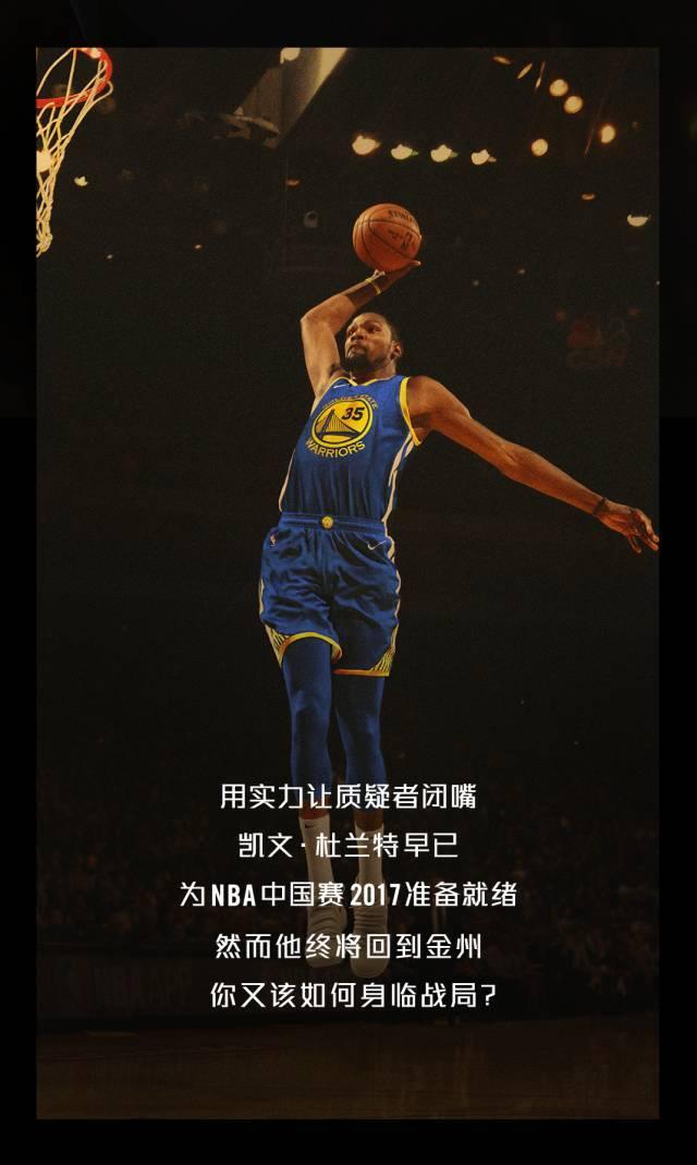 赛季将至,一触即发,开启球衣新纪元_搜狐娱乐_搜狐网