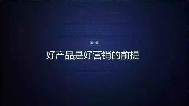 江小白创始人独家揭秘 - 点击图片进入下一页