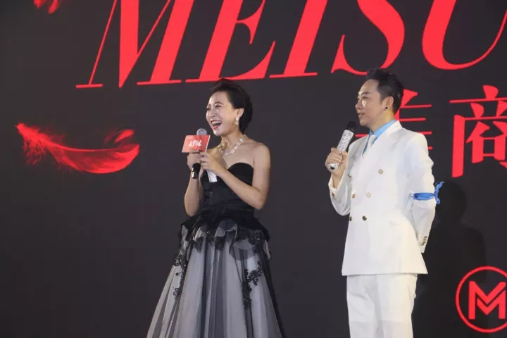 有一种力量叫花觉,有一种榜样叫美商!2017中国美商大会千人盛典唱响杭城