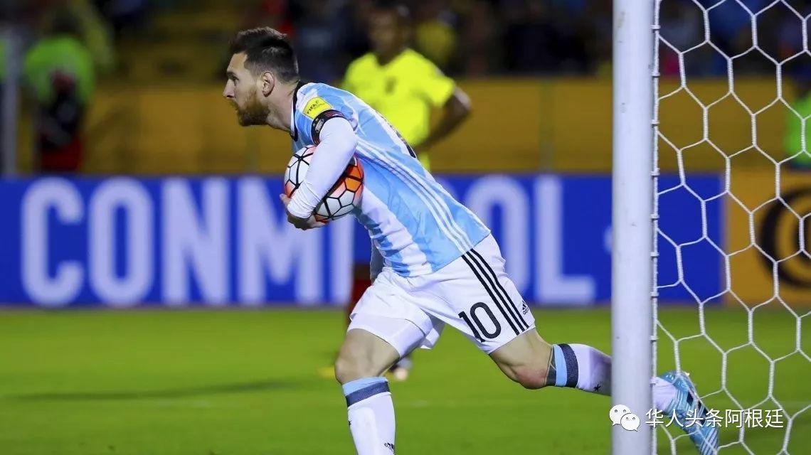 梅西上演帽子戏法 阿根廷3比1战胜厄瓜多尔成功进入世界杯