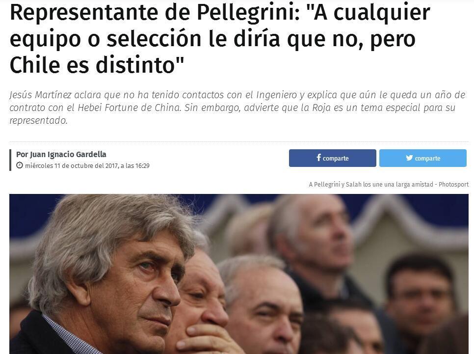 智利男足无缘2018世界杯_主帅皮齐表示将准备辞职