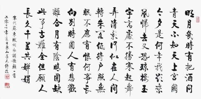书法字体:不同的书法字体应如何选好书法工具
