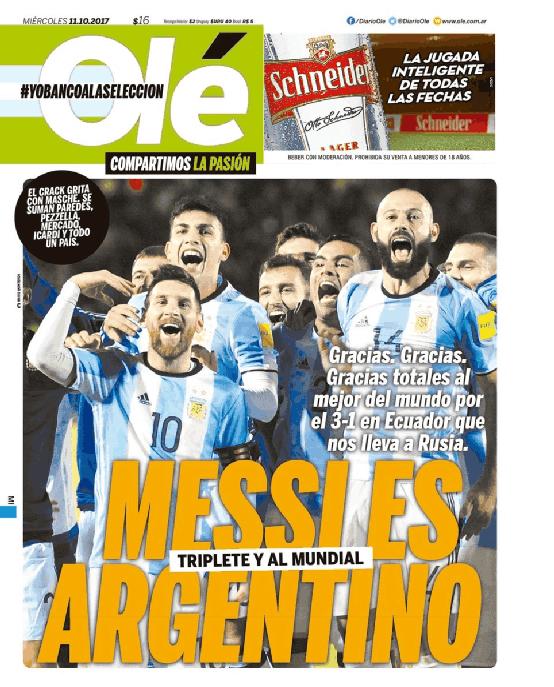 恭喜梅西,今1.95刺影传奇私服网天终于做了一次阿根廷人