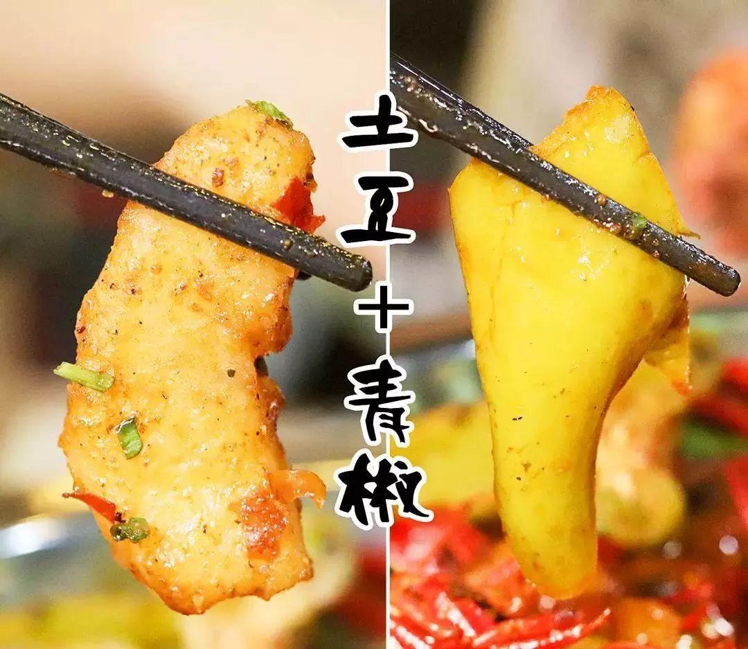 撸一撸-色五天_啧啧啧ze~~如此妖娆的虾肉,色,香,味,一应俱全!一次撸3盆都不为过!