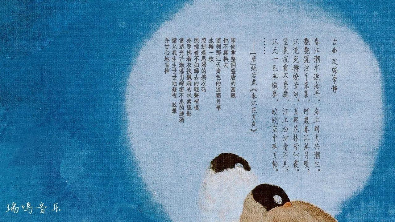 阳关三叠 古筝曲谱