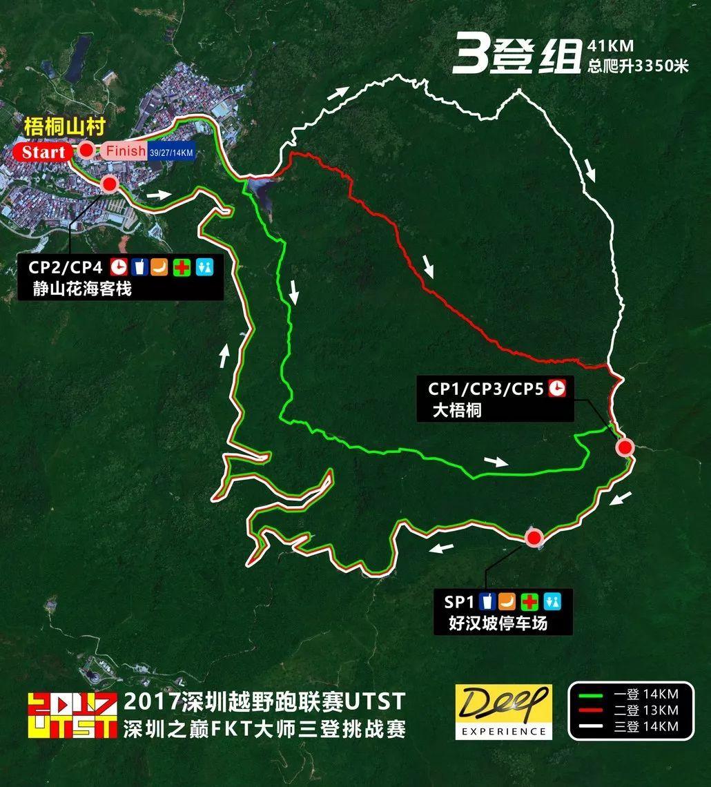 梧桐山登山路线_梧桐山登山线路图.可以看出登梧_地图分享