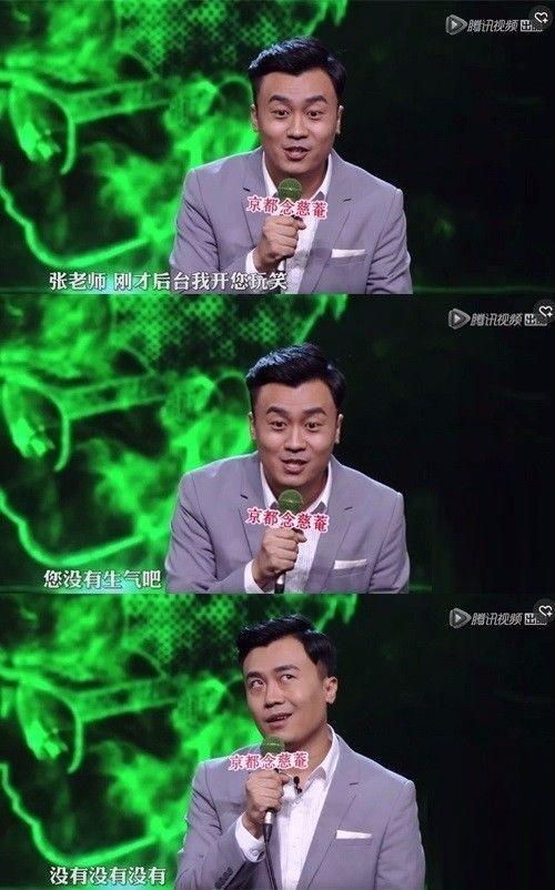 中文博大精深,以后别说「是是是、对对对、好好好」了!