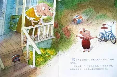 精选绘本《会飞的抱抱》——爱的接力棒,在线阅读,分享-第2张图片-58绘本网-专注儿童绘本批发销售。