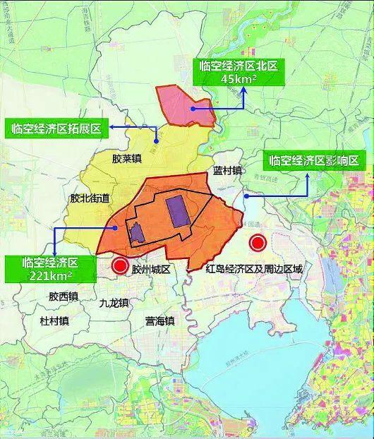 临空经济区规划图.