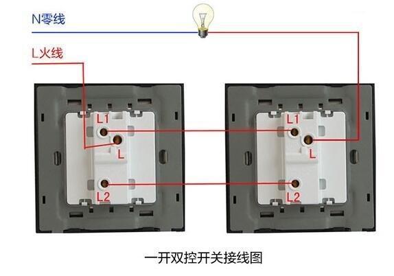 一盏灯三个开关怎么接线 单联三控开关的接线方法