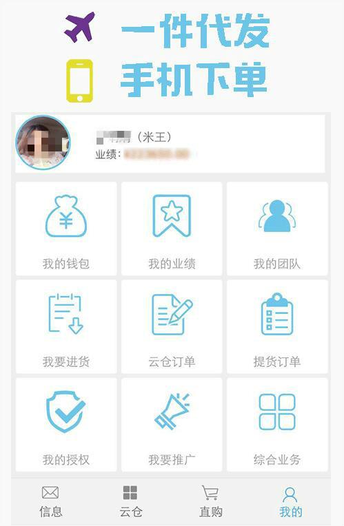 福鼎电子软件开发招聘网|福鼎招聘电子软件开发|福鼎电子软件开发...