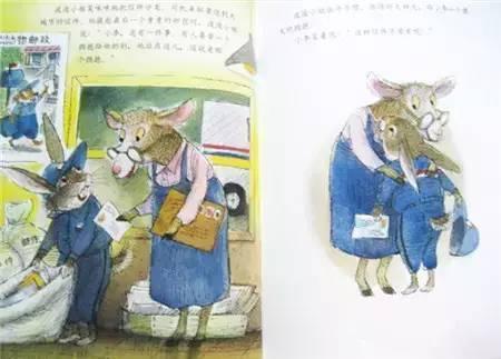 精选绘本《会飞的抱抱》——爱的接力棒,在线阅读,分享-第7张图片-58绘本网-专注儿童绘本批发销售。