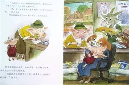 精选绘本《会飞的抱抱》——爱的接力棒,在线阅读,分享-第4张图片-58绘本网-专注儿童绘本批发销售。