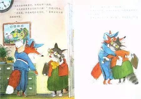 精选绘本《会飞的抱抱》——爱的接力棒,在线阅读,分享-第13张图片-58绘本网-专注儿童绘本批发销售。