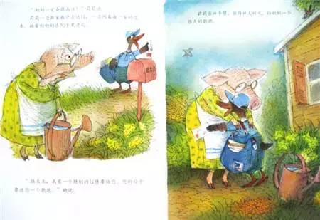 精选绘本《会飞的抱抱》——爱的接力棒,在线阅读,分享-第15张图片-58绘本网-专注儿童绘本批发销售。