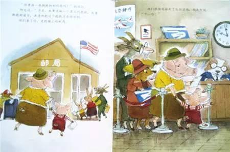 精选绘本《会飞的抱抱》——爱的接力棒,在线阅读,分享-第3张图片-58绘本网-专注儿童绘本批发销售。