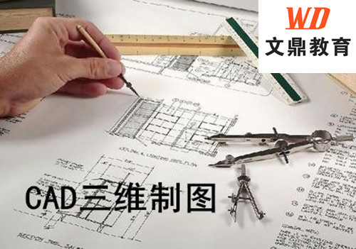 (cad)的人员,从事室内设计但不会室外设计的设计师;土木工程,艺术设计