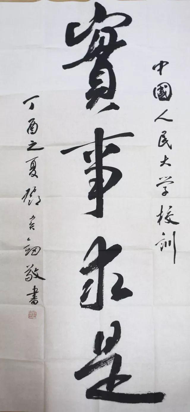 喜迎40年校庆,赵新博校友书法作品欣赏-甘肃工业职业技术学...