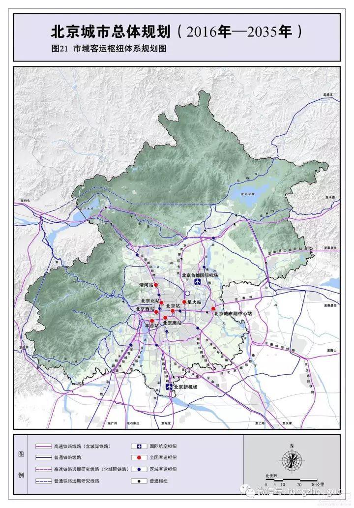 继续解密:北京市总体规划透露,京城又有大变化!