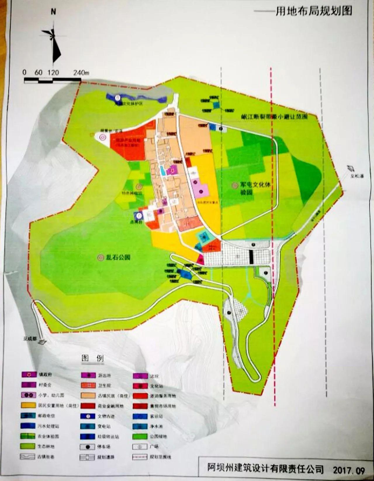 成都11个主城区图