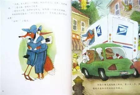 精选绘本《会飞的抱抱》——爱的接力棒,在线阅读,分享-第12张图片-58绘本网-专注儿童绘本批发销售。