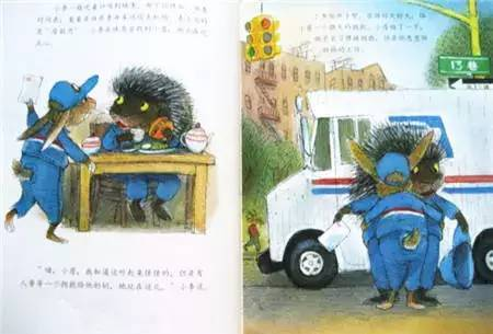 精选绘本《会飞的抱抱》——爱的接力棒,在线阅读,分享-第8张图片-58绘本网-专注儿童绘本批发销售。