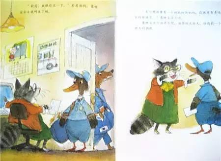 精选绘本《会飞的抱抱》——爱的接力棒,在线阅读,分享-第14张图片-58绘本网-专注儿童绘本批发销售。