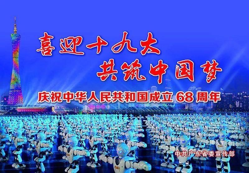 高明人口2020_高明盈香生态园