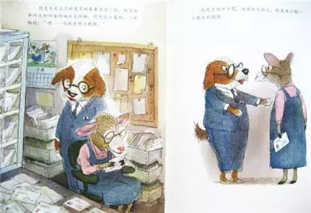 精选绘本《会飞的抱抱》——爱的接力棒,在线阅读,分享-第6张图片-58绘本网-专注儿童绘本批发销售。