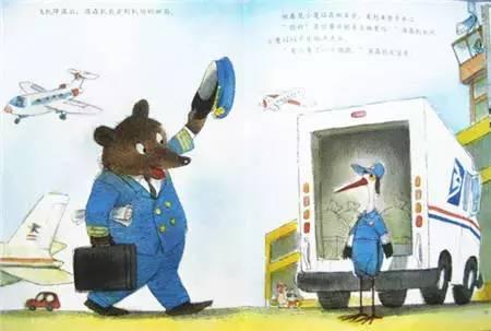 精选绘本《会飞的抱抱》——爱的接力棒,在线阅读,分享-第10张图片-58绘本网-专注儿童绘本批发销售。
