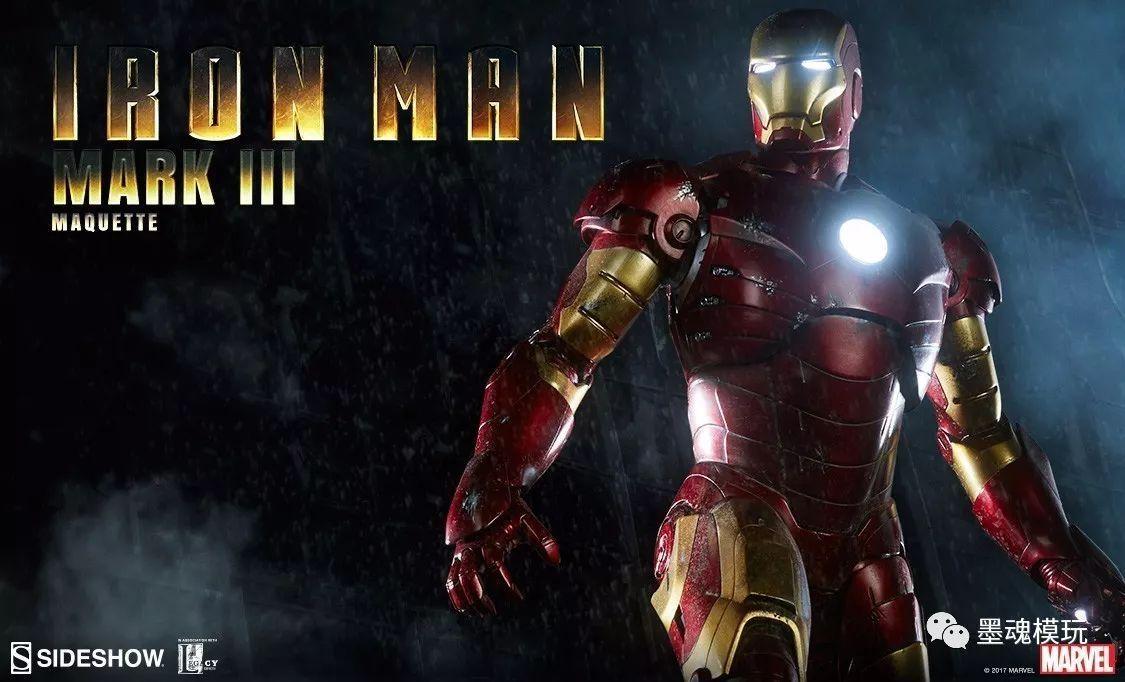 Sideshow 22.5寸 Iron Man 钢铁侠 Mark III 马克3 MK3