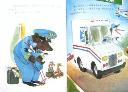 精选绘本《会飞的抱抱》——爱的接力棒,在线阅读,分享-第11张图片-58绘本网-专注儿童绘本批发销售。