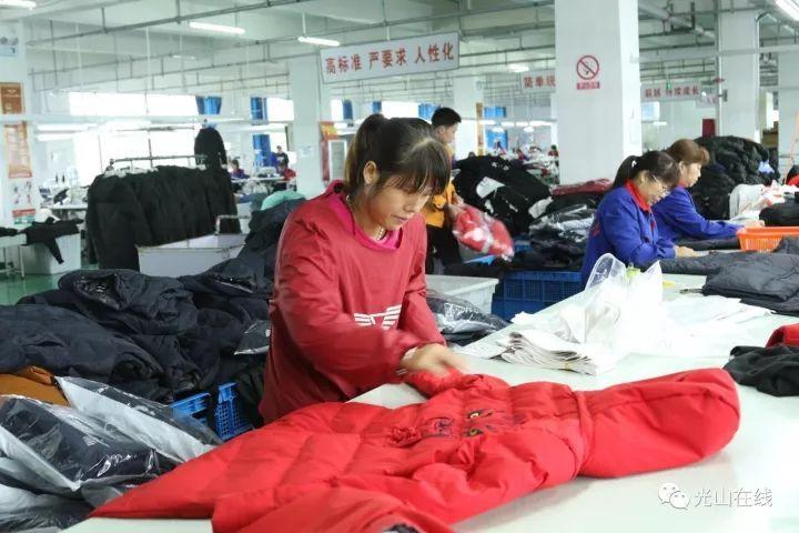 财经 正文  2017年10月12日,在位于光山县产业集聚区的寒羽尚服饰车间
