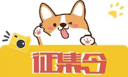 征集令 |扬州市少年儿童图书馆读书沙龙活动室命名及logo设计征集有奖