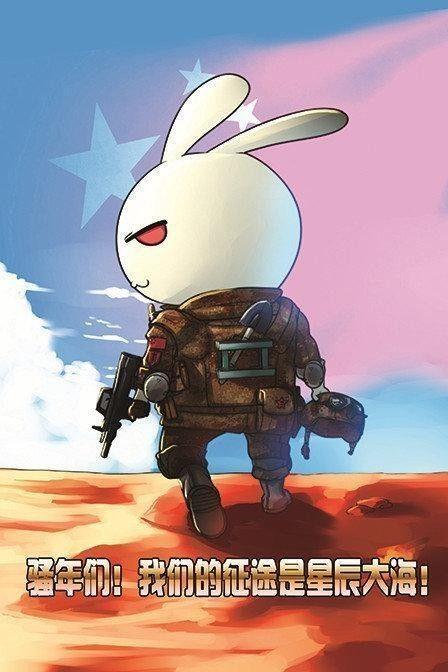 中国究竟是什么时候成为一只兔子的?