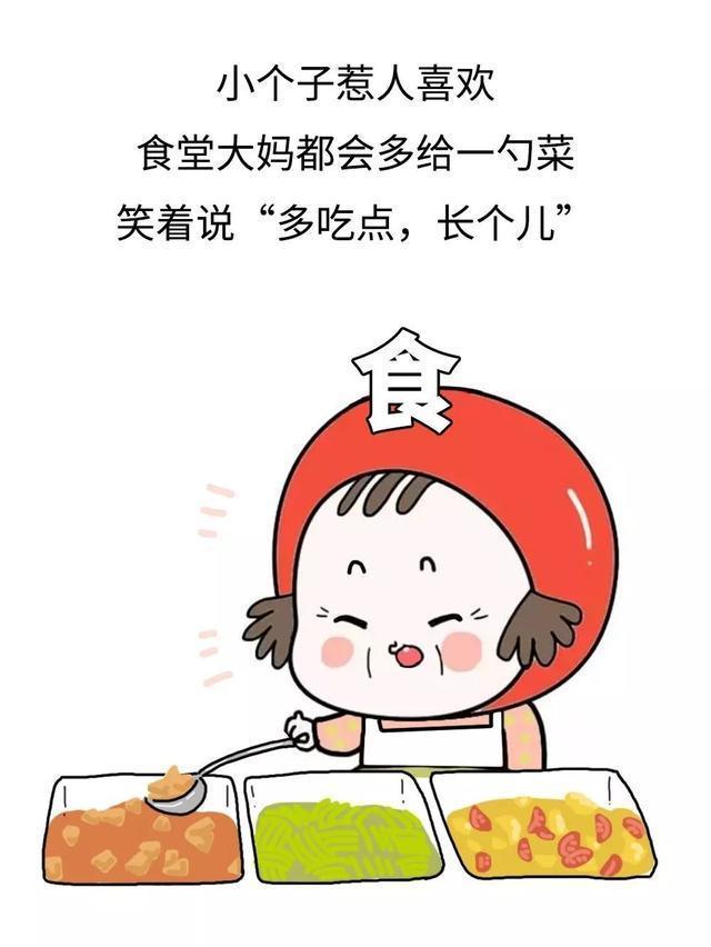 小个子女生到底有多可爱?_搜狐娱乐_搜狐网图片