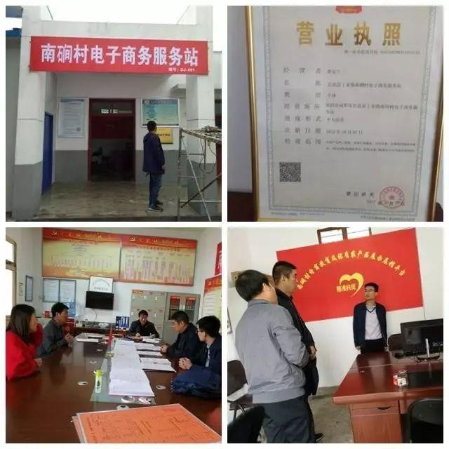 长武gdp_陕西批建三原高新区 重点发展农产品精深加工等