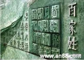 """揭秘均安 """"欧阳""""姓氏背后不为人知的故事.图片"""