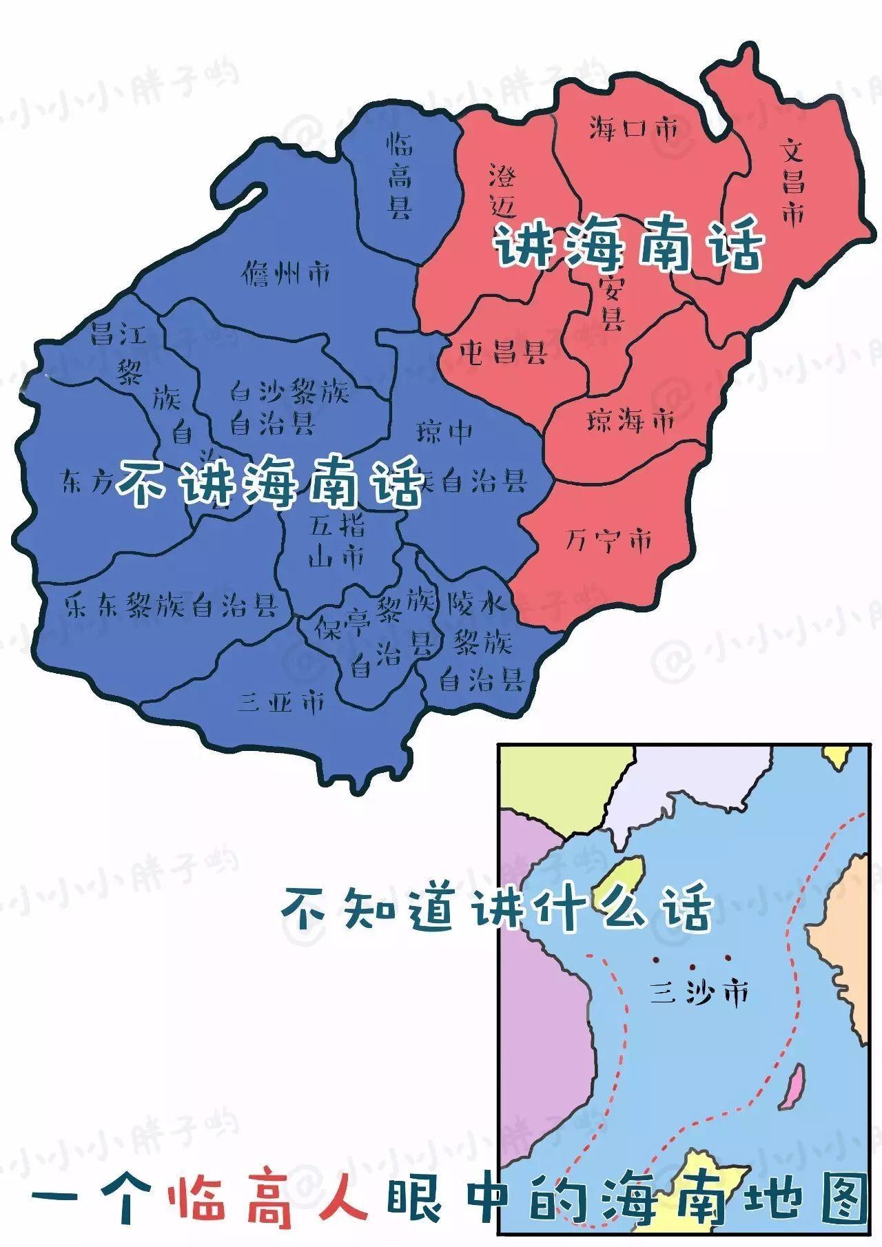 海南屯昌人口_海南人眼中的海南地图,笑一笑就好