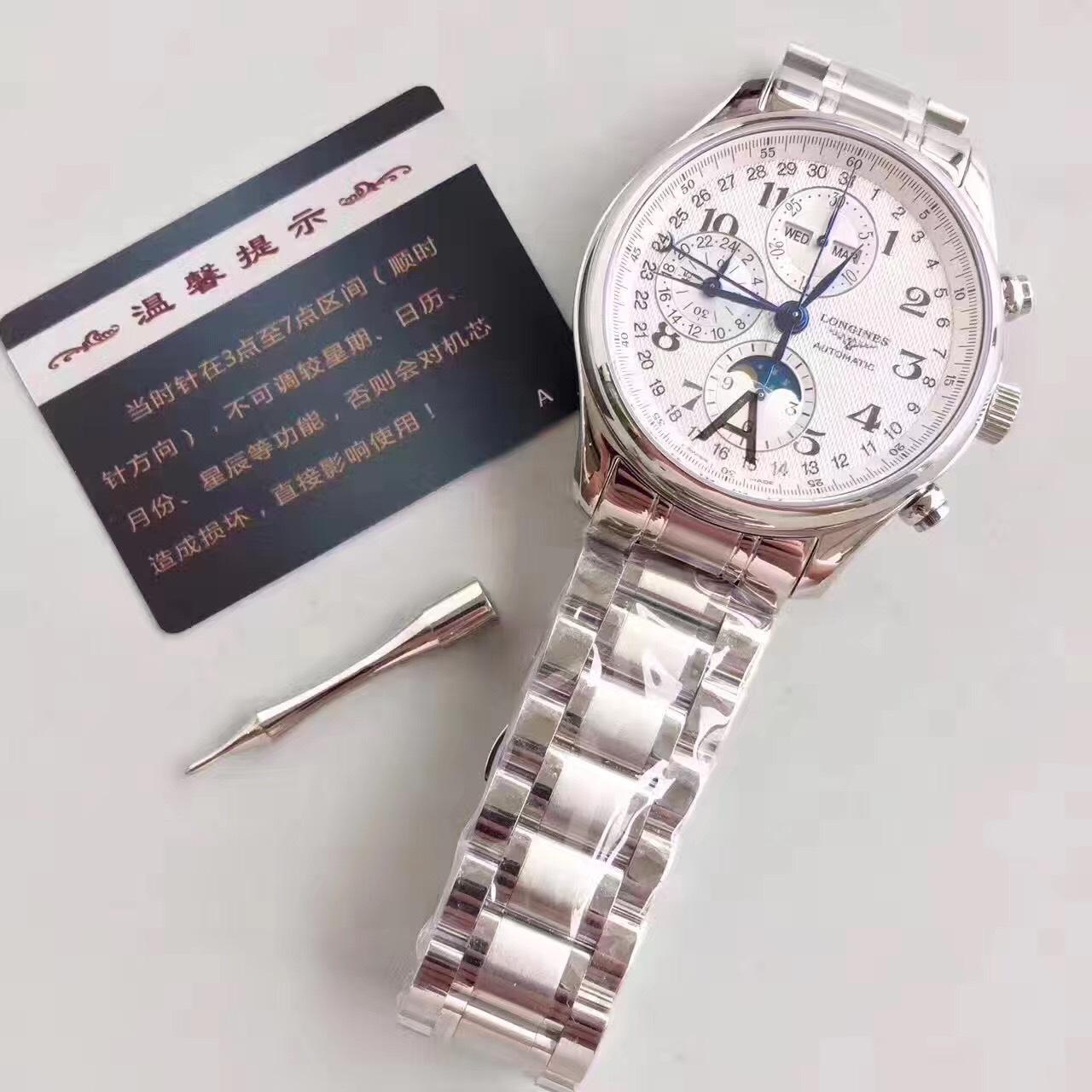 浪琴女士手表价格及图片