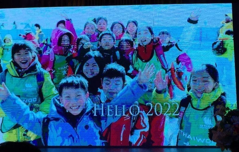 中国梦 北京情 冬奥缘